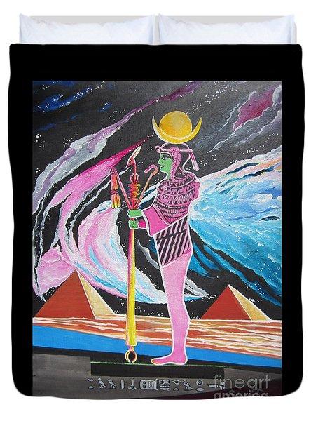 Blaa Kattproduksjoner             Moon God - Osiris Duvet Cover