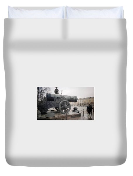 Moscow Cannon Relic Duvet Cover
