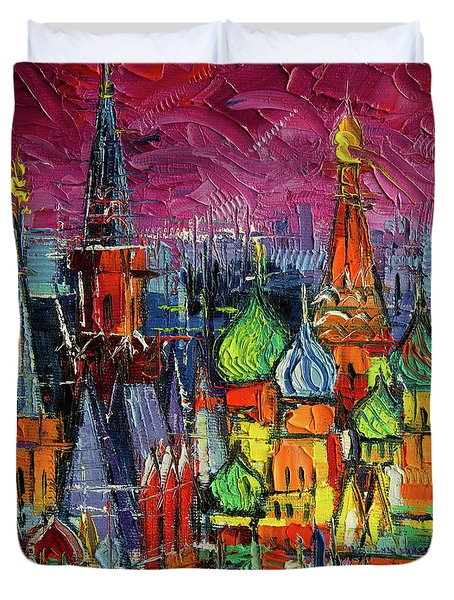 Moscow Red Square View Textural Impressionist Stylized Cityscape Duvet Cover