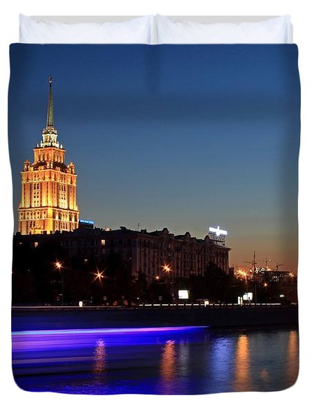 Moscow River Duvet Cover