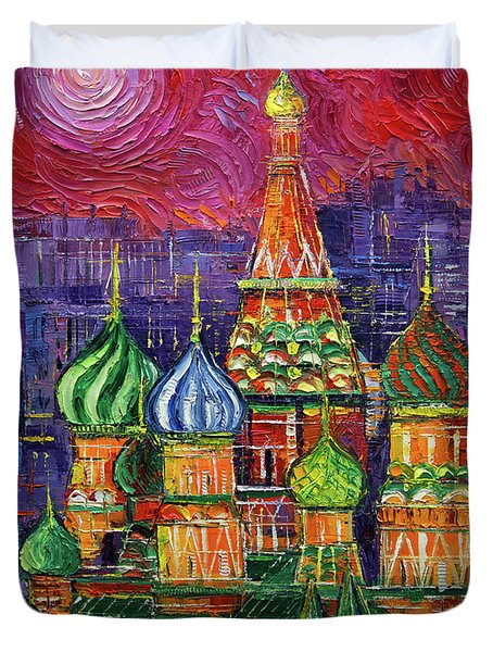 Moscow Saint Basil's Cathedral Duvet Cover