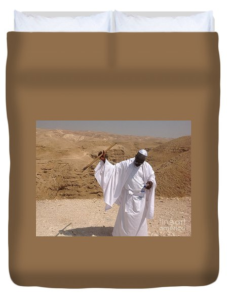 Moses Duvet Cover by Simon