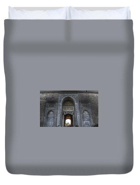 Mosque Duvet Cover