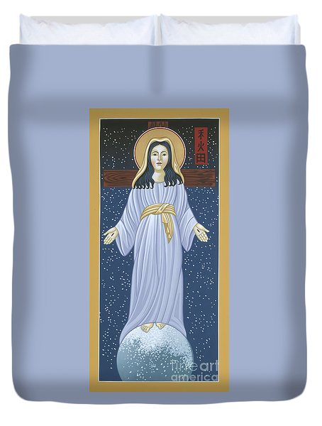 Duvet Cover featuring the painting Mother Of God Of Akita- Our Lady Of The Snows 115 by William Hart McNichols