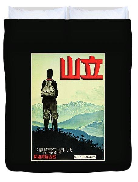 Mount Tate 1930 Japanese Poster Duvet Cover