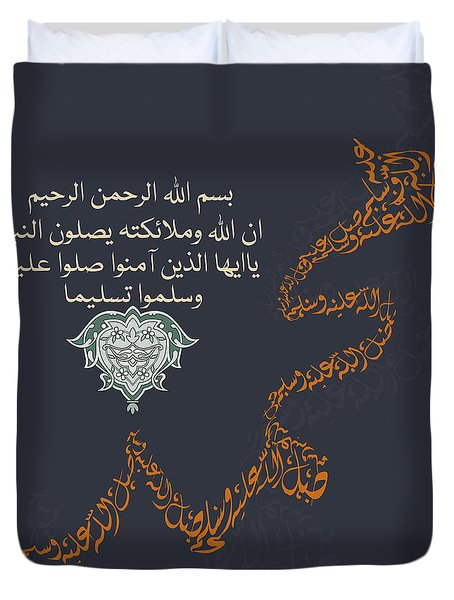 Duvet Cover featuring the painting Muhammad 1 612 2 by Mawra Tahreem