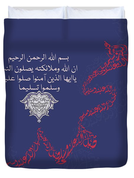Duvet Cover featuring the painting Muhammad 1 612 3 by Mawra Tahreem