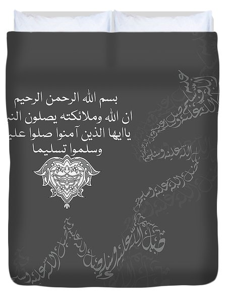 Duvet Cover featuring the painting Muhammad 1 612 4 by Mawra Tahreem