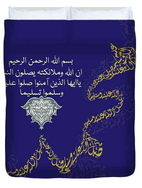 Duvet Cover featuring the painting Muhammad I 612 1 by Mawra Tahreem