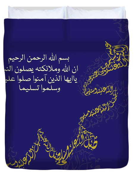 Duvet Cover featuring the painting Muhammad I 612 5 by Mawra Tahreem