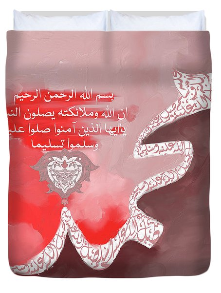 Duvet Cover featuring the painting Muhammad I 613 4 by Mawra Tahreem