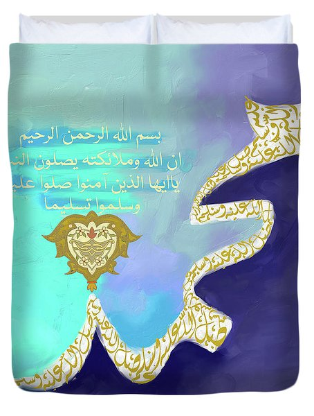 Duvet Cover featuring the painting Muhammad II 613 1 by Mawra Tahreem