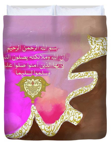 Duvet Cover featuring the painting Muhammad II 613 2 by Mawra Tahreem