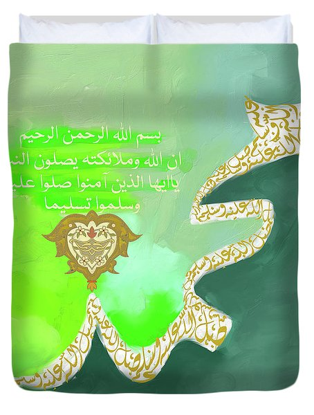 Duvet Cover featuring the painting Muhammad II 613 3 by Mawra Tahreem