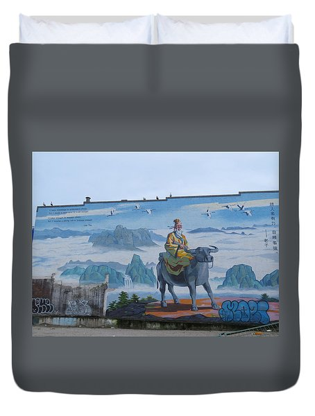Mural In Chinatown Vancouver Duvet Cover