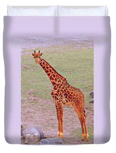 My Giraffe Duvet Cover