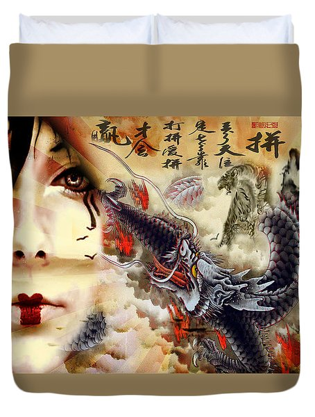 Toyotama-hime Dragon Goddess Duvet Cover