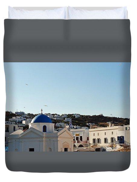 Mykonos Sunrise Duvet Cover