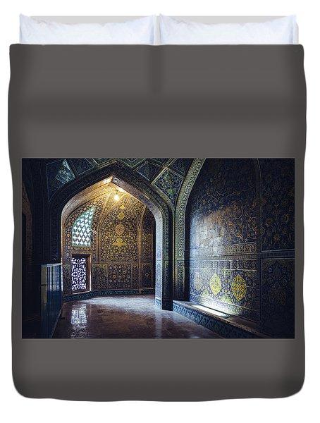 Mysterious Corridor In Persian Mosque Duvet Cover