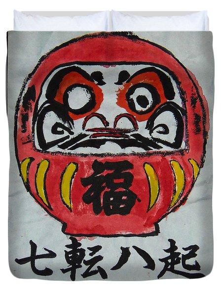 Nana Korobi Ya Oki Duvet Cover