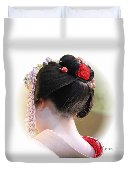 Duvet Cover featuring the photograph Neck Line by Yumi Johnson