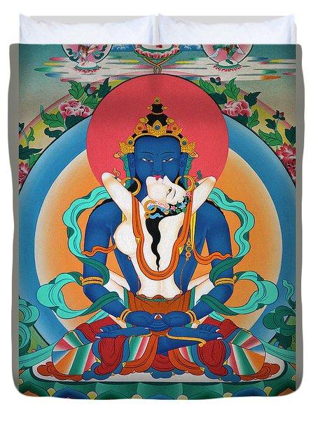 Nepal_d567 Duvet Cover