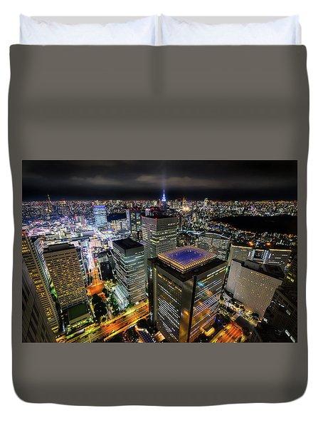 Night At Tokyo Metropolitan Government Building Duvet Cover