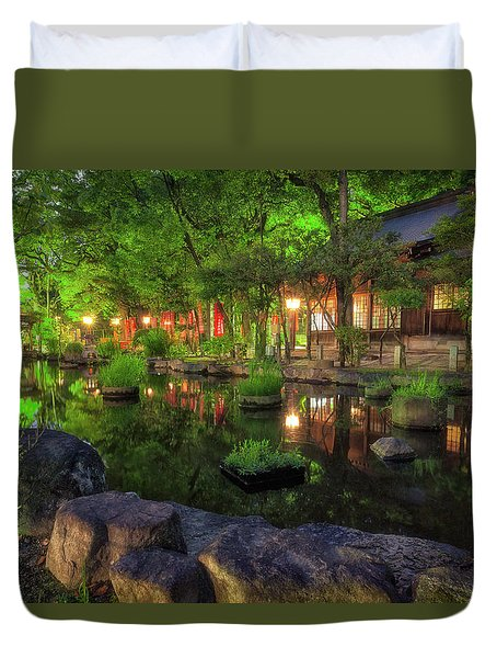Night Reflections Duvet Cover