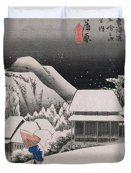 Night Snow Duvet Cover by Hiroshige