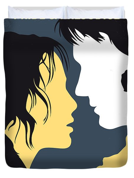 No584 My Pride And Prejudice Minimal Movie Poster Duvet Cover
