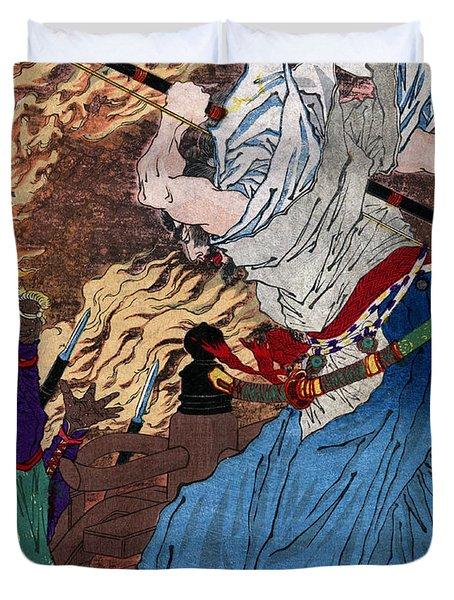 Oda Nobunaga, Japanese Daimyo, 16th Duvet Cover