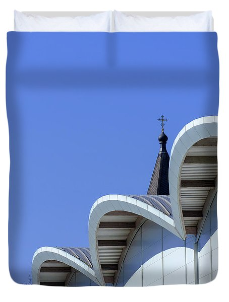 Old And Modern In City Duvet Cover