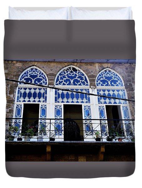 Old Beirut Home  Duvet Cover