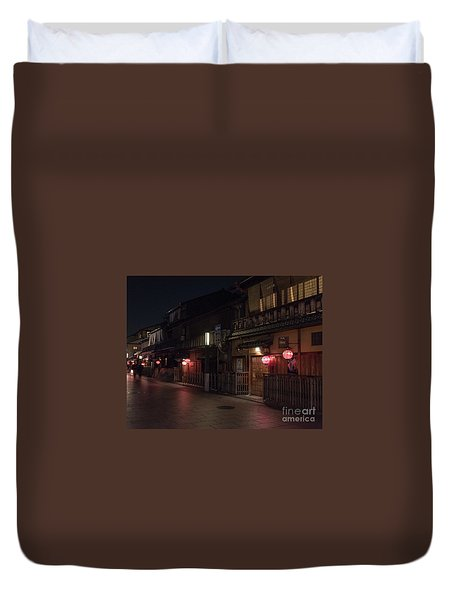Old Kyoto Lanterns, Gion Japan Duvet Cover