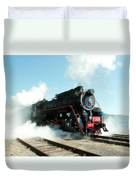 Old Russian Train On Bajkal Duvet Cover by Tamara Sushko