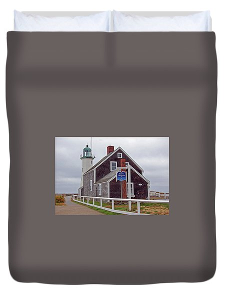 Old Scituate Lighthouse Duvet Cover