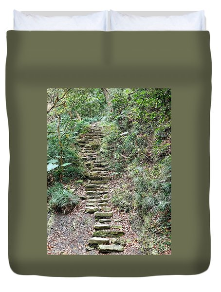 Old Stone Path In A Dense Forest Duvet Cover by Yali Shi