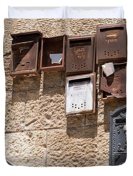 Old  Mailboxes In Jerusalem Duvet Cover