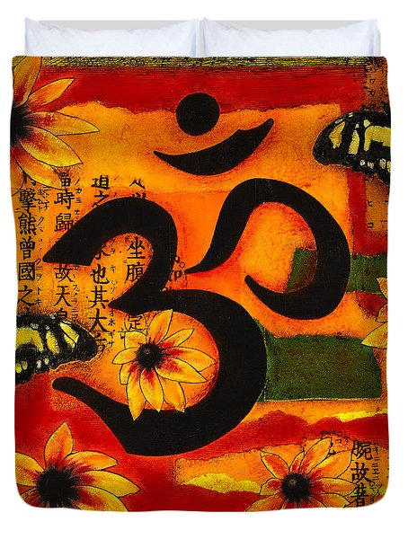 Om Duvet Cover by Gloria Rothrock