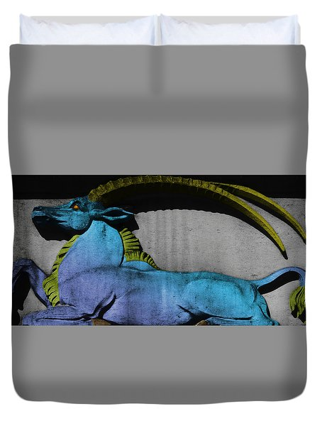 Onix On The Square Duvet Cover