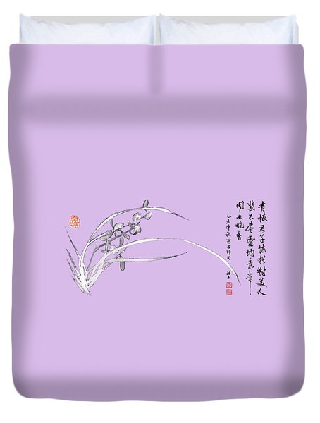 Orchid - 5 Bai-miao In Light Purple Duvet Cover