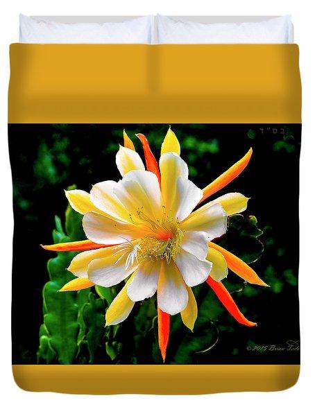 Orchid Cactus Epiphyllum Duvet Cover