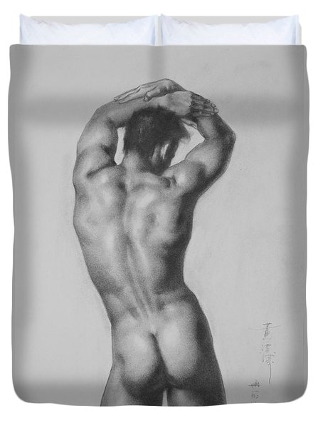 Original Drawing Sketch Charcoal Gay Interest Man Male Nude Art Pencil On Paper-0047 Duvet Cover
