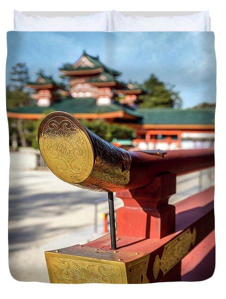Ornate Details O Heian Jingu Shrine In Kyoto Duvet Cover