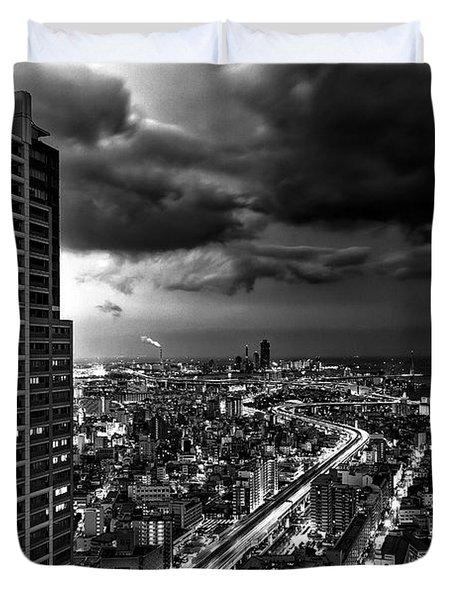 Osaka Duvet Cover