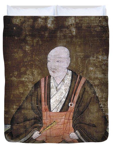 Otomo Sorin (1530-1587) Duvet Cover