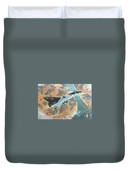 Outback Mirage Duvet Cover