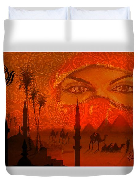 Paradise In Persia Duvet Cover by Greg Sharpe