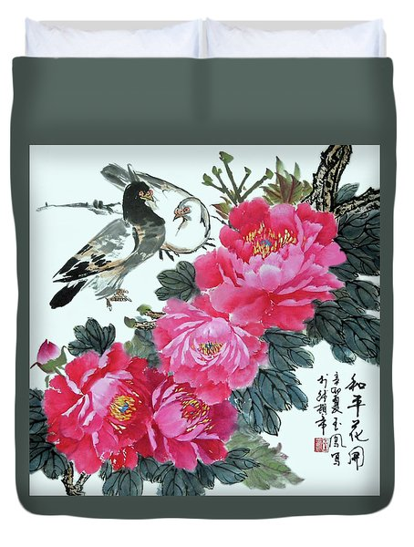 Peace Flowers Duvet Cover by Yufeng Wang