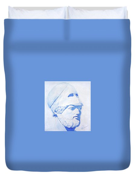 Pericles Duvet Cover